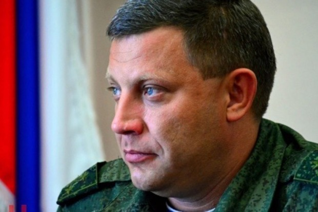 Захарченко озвучил свои условия для введения миротворцев на Донбасс