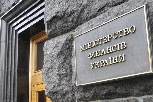 Для национализации ПриватБанка Минфин выпустит до 116,8 млрд грн ОВГЗ сроком до 15 лет по ставке до 10,5%
