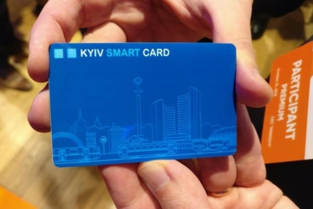 Единый электронный билет в Киеве оказался полным фарсом