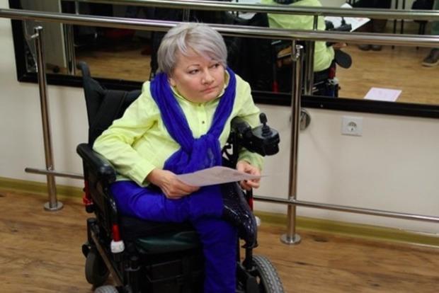 Гройсман назначил Панасюк уполномоченной по правам людей с инвалидностью