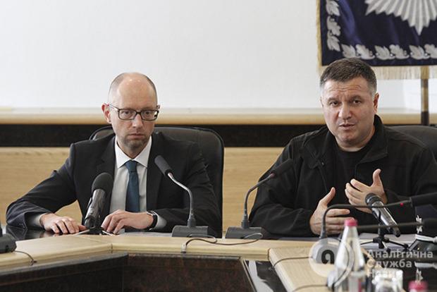 Яценюк с женой Авакова прикупили на двоих украинский телеканал