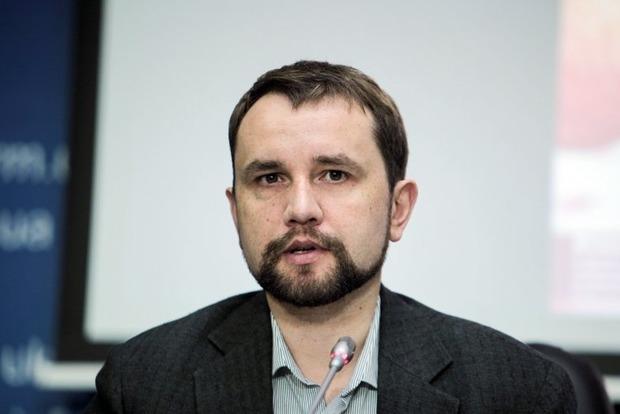 У РФ завели справу на В'ятровича