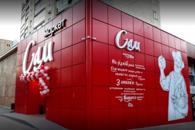В одном из маркетов Сум сразу шестеро продавцов заболели коронавирусом