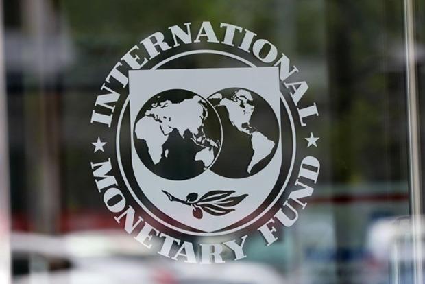 МВФ предупредил о рисках в украинском бюджете