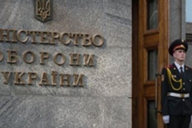 Семьям погибших бойцов АТО в этом году выплатили 986 млн грн