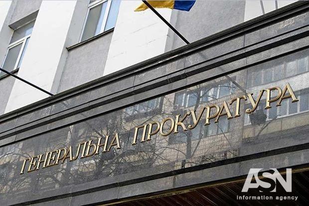ГПУ подозревает Януковича и Лавриновича в захвате власти
