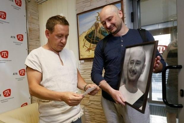 Бабченко пожаловался на жизнь после «убийства»