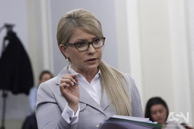 Развяжет войну, чтобы сорвать выборы: Тимошенко шокировала обвинением в адрес президента