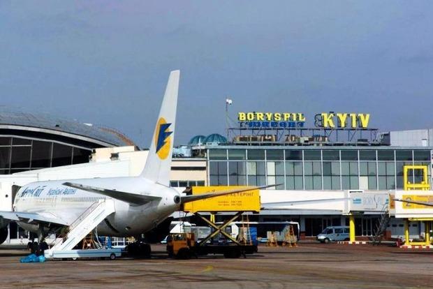 Руководство аэропорта «Борисполь» вывело в «тень» почти 30 млн грн