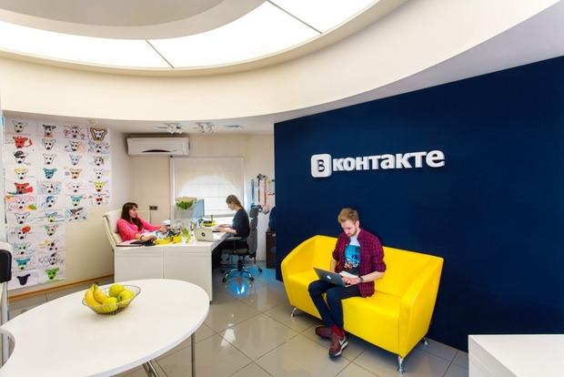 СМИ: «ВКонтакте» закрывает офис в Киеве