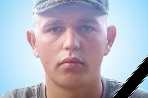 В Тернопольской области похоронили 21-летнего АТОвца Ивана Сторчака, погибшего на Донбассе