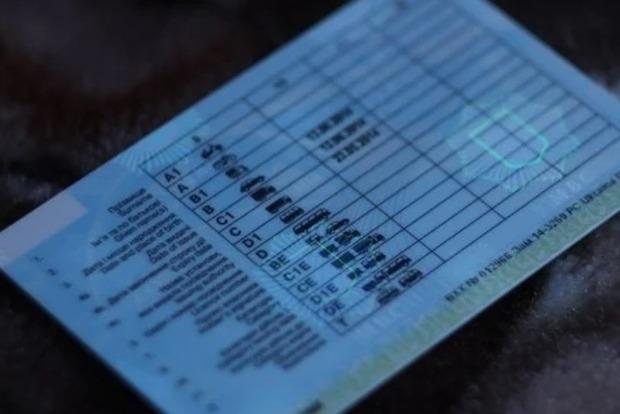 В Украине вводят новые правила выдачи водительских прав