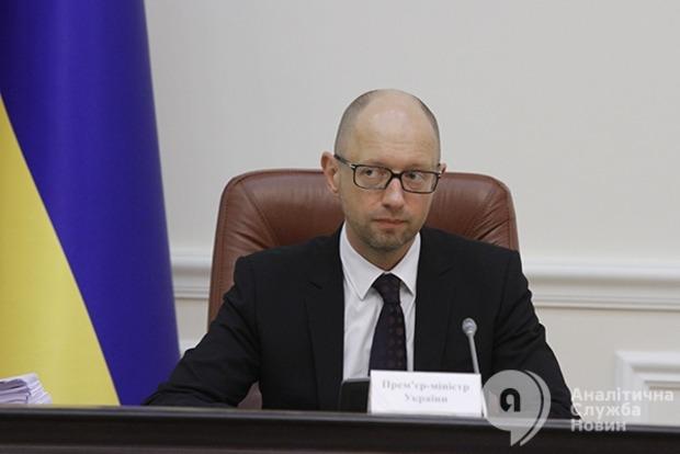 Яценюк: Имущество «Укрнафты» арестовано из-за долгов