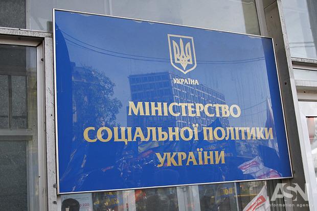 В Минсоцполитики назвали число зарегистрированных переселенцев из Донбасса и Крыма