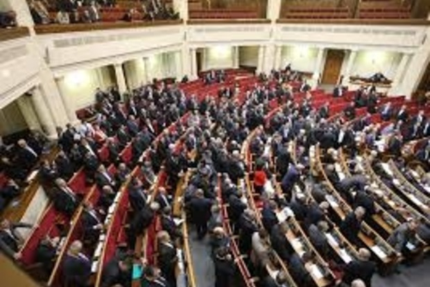 Нардепы готовятся к отчету Кабинета министров