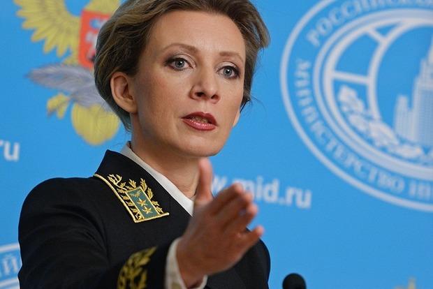 Подручная Лаврова заявила, что ФБР хочет обыскать консульство России в США