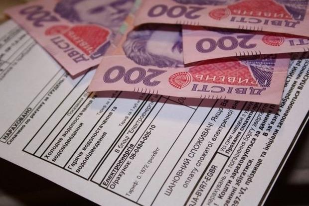 Кабмин уменьшит количество тех, кто получает субсидии ЖКХ, на 2,5 млн