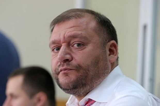 Добкин объявил, что Новинский внес занего часть залога— 30 млн грн