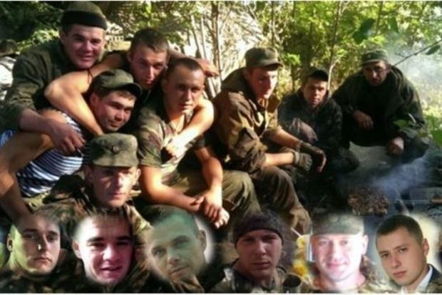 Волонтеры обнародовали список российских разведчиков, воевавших на Донбассе