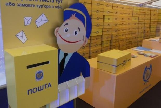 Укрпочту заклинило: платежки на вывоз мусора придется продублировать