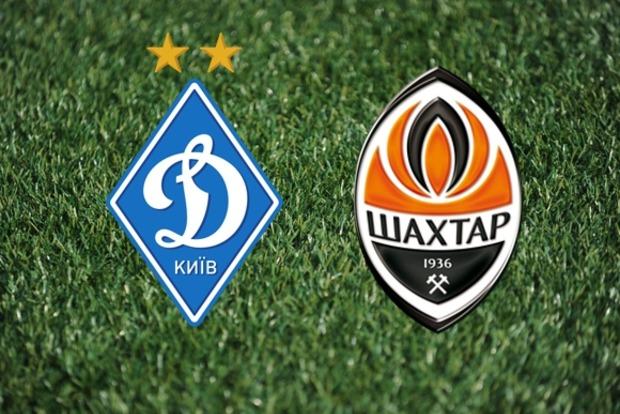Пять основных игроков «Шахтера» могут пропустить игру с «Динамо»