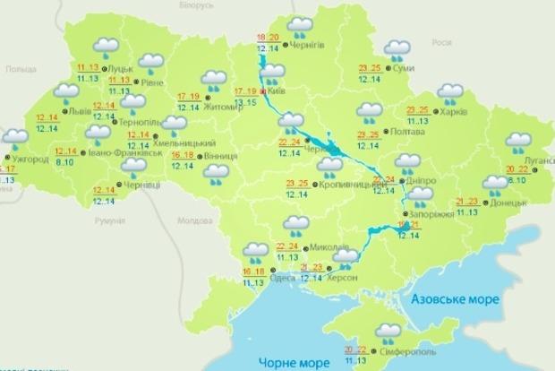 Украину 8-9 мая накроют дожди, местами с грозами