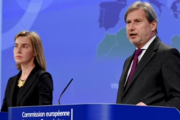 В ЕС ждут изменений в Конституцию по децентрализации после судебной реформе