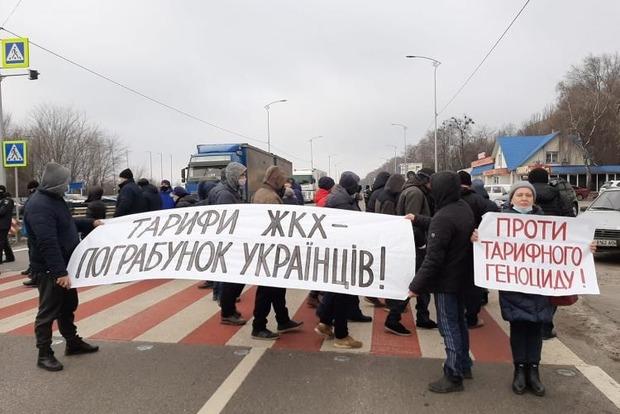 Мирные акции или новый Майдан?