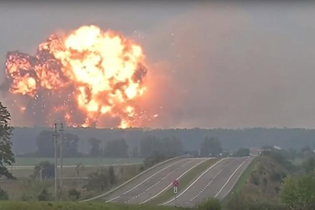 Взрыв склада боеприпасов в Ичне. Всплыли неожиданные детали