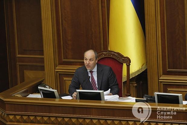 Парубий инициирует изменение регламента Рады для оптимизации работы парламентариев