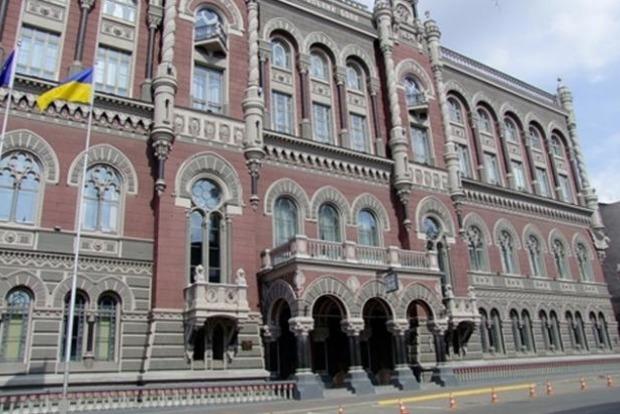 Международные резервы Украины увеличились на $2 млрд