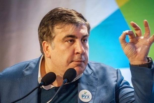 Запрорыв через границу Украины Саакашвили уплатил штраф в $126