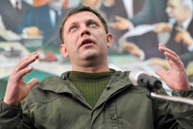 Захарченко обещает осенью «озолотить» пенсионеров в «ДНР»