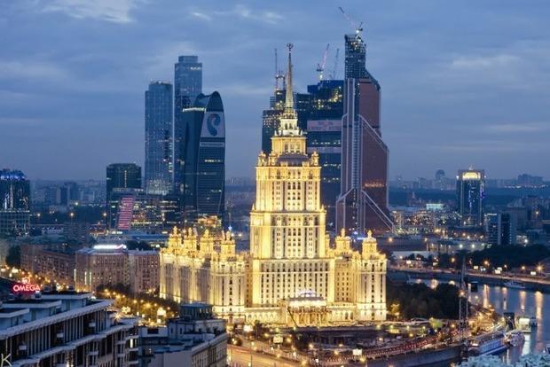 Нафтогаз закриє свій офіс в Росії