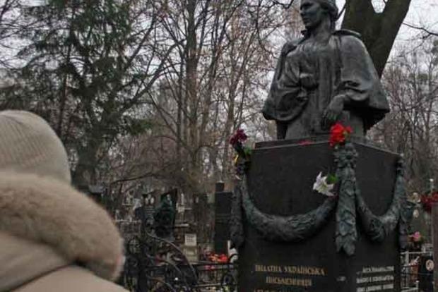 В День рождения. В Киеве осквернили могилу поэтессы Леси Украинки