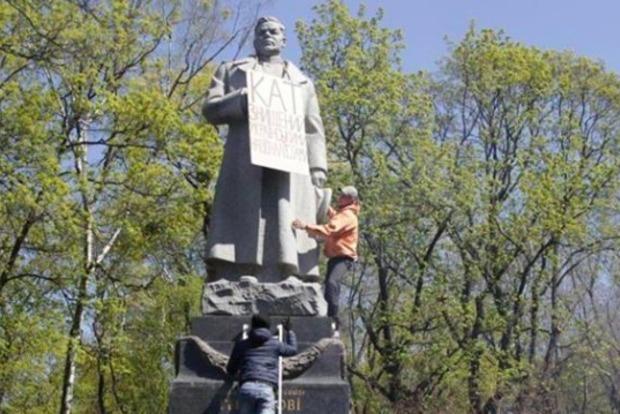Активисты «Нацкорпуса» повесили табличку «Палач» на памятник Ватутину в Киеве