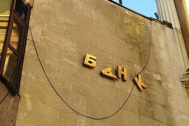 Минфин планирует продавать банки, чтобы уменьшить долю государства на рынке