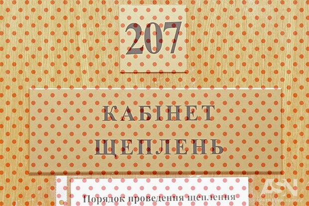 У Києві працює 66 безкоштовних кабінетів вакцинації від кору
