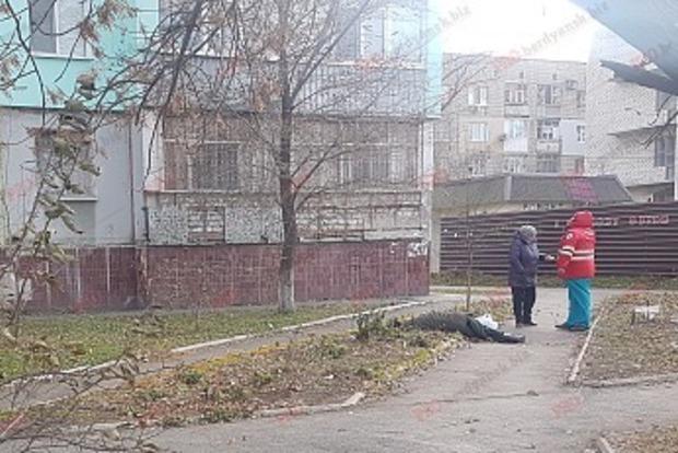 В центре Бердянска нашли труп