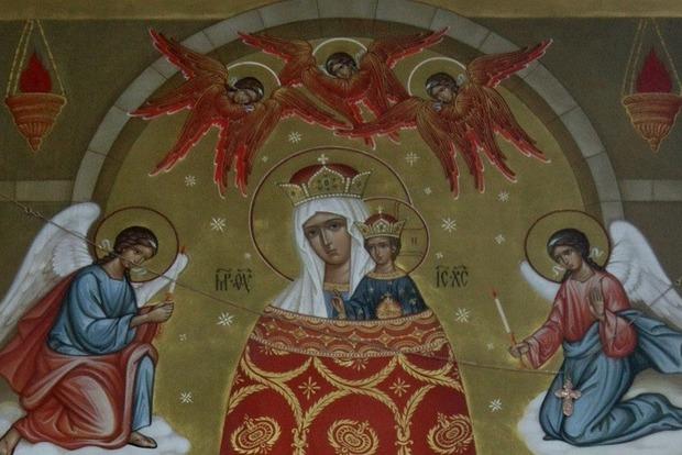 Украины: День Крещения Руси