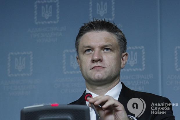 Шимкив: АП отказывается обнародовать видео ссоры Саакашвили, Яценюка и Авакова