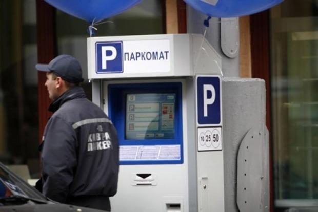 Поліція Києва почала роздавати водіям повідомлення, як оплатити парковку