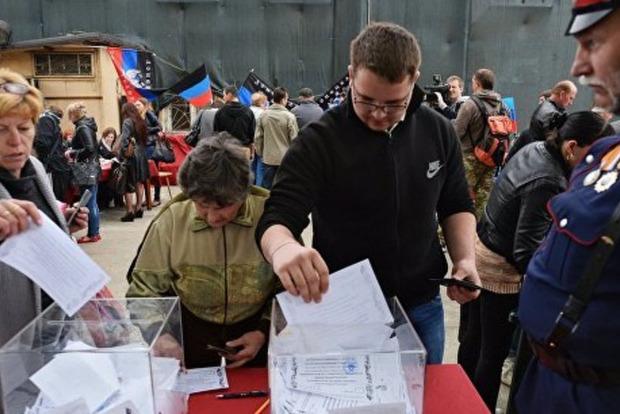 У Мережі з'явилися списки жителів Широкино, які голосували за від'єднання Донбасу