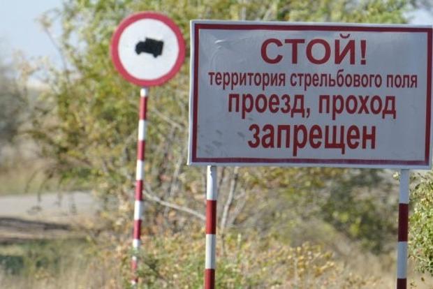 Жителей Чернигова предупредили о передвижении военной техники и стрельбе на полигоне