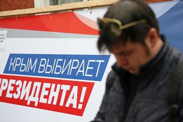 Фото к материалу: Кримчан позбавлять українського громадянства за участь в російських виборах