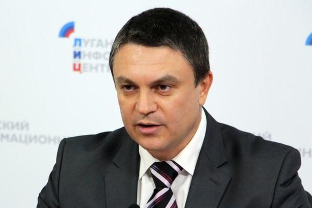 Главарь ЛНР заявил о готовности говорить с Киевом