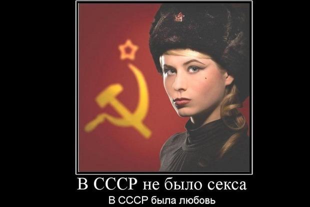Николаевский губернатор удивил ностальгией по СССР без секса