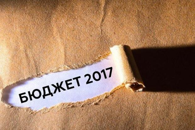 Бюджет на 2017 год будет принят в ночь на пятницу