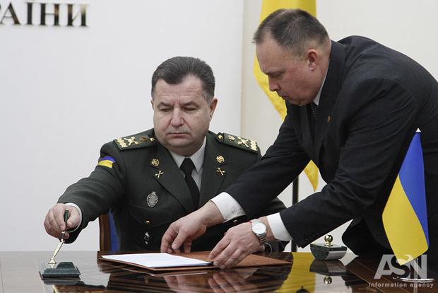 Хищения топлива в Одессе: Полторак сорвал погоны с военных чиновников