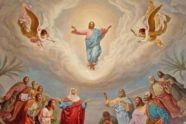 Близится Вознесение Господне. Приметы и обычаи этого дня